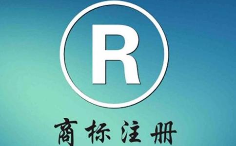 上海商标注册的条件都有哪些?需要准备哪些材料呢?