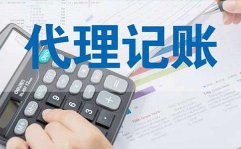 企业开展内部财务审计有哪些事情需要了解?