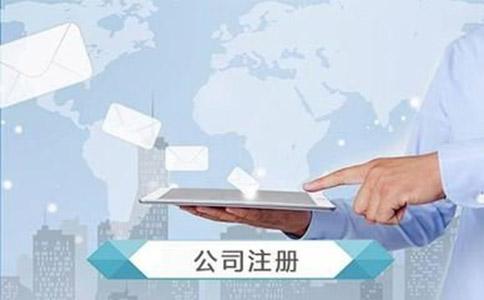 上海注册成立快递公司,需要了解哪些事项?