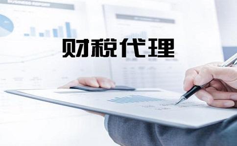 成都小公司寻求代理记账服务有哪些方面的好处呢?