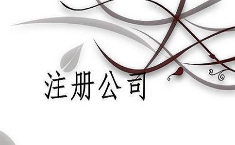 上海食品公司税收筹划应注意哪些问题?如何去开展呢?